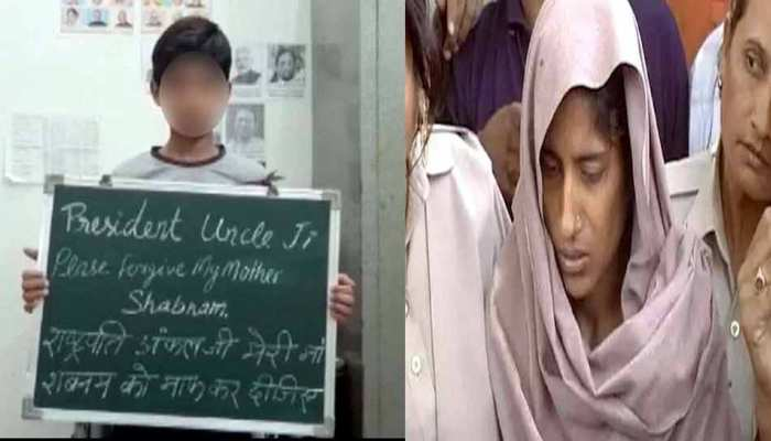 Solicitation of innocent son of Shabnam - 'She is my mother, so give her life'