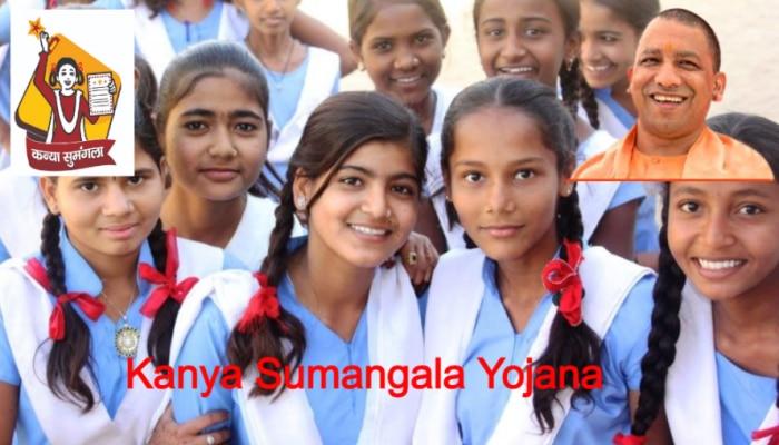 Kanya Sumangala Yojana: उत्तर प्रदेश की बेटियों को टैबलेट का तोहफा, जानिए योजना से जुड़ी जरूरी बातें