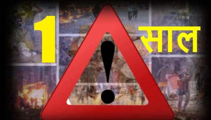 दिल्ली दंगे का 1 साल पुराना जख्म और दर्द अभी भी लोगों की आंखों में दिखता है