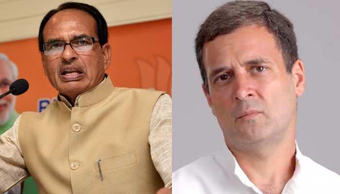 जहां जहां पांव पड़े राहुल गांधी के, तहां तहां कांग्रेस का बंटाधार हुआः शिवराज सिंह चौहान
