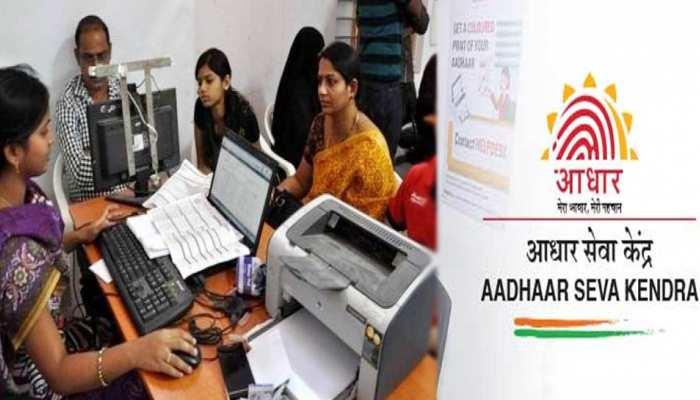 बैंक खाते को Aadhaar से लिंक करने के लिए क्यों कहा जाता है, जानिए वजह