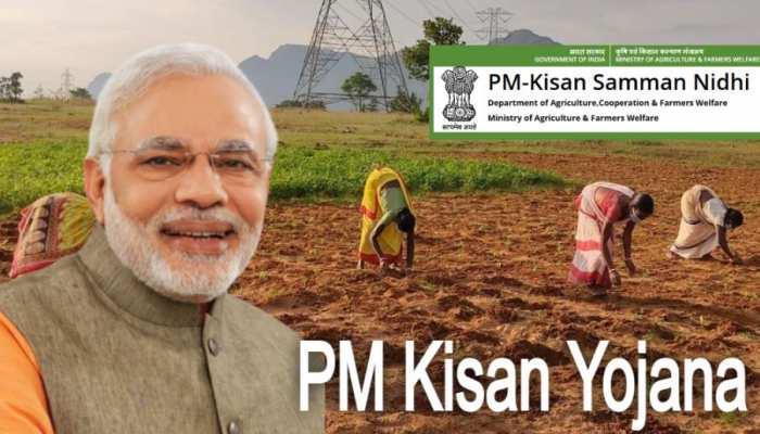 PM Kisan Yojana: आने वाली है आठवीं किस्त, जानिए कैसे चेक करें किस्त का Status