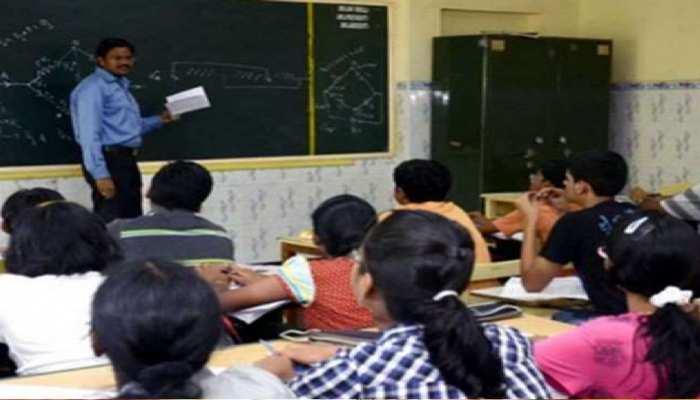 UP में टीचर बनने का सुनहरा मौका, इस हफ्ते शुरू होंगे असिस्टेंट प्रोफेसर के पदों पर भर्ती के लिए आवेदन