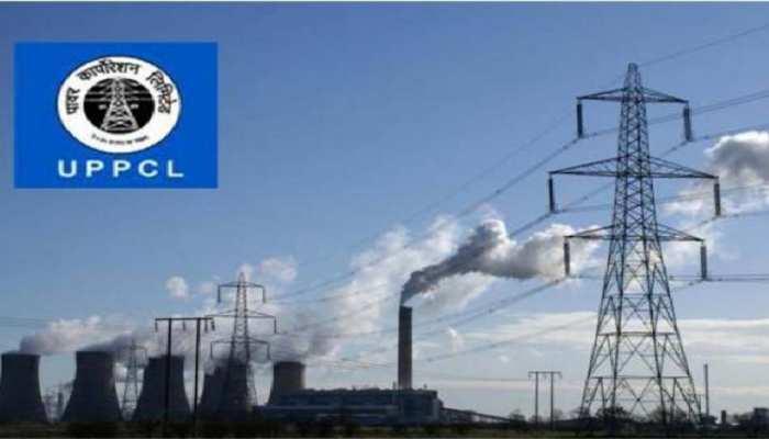 UPPCL Recruitment 2021: बिजली विभाग में सरकारी नौकरी पाने का सुनहरा मौका, जानें हर डिटेल