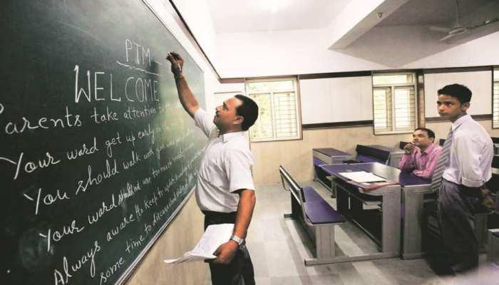 UP TGT PGT Vacancy 2021: इंतजार होगा खत्म! शिक्षकों के 15,508 पदों पर होने जा रही हैं भर्तियां, जानें डिटेल