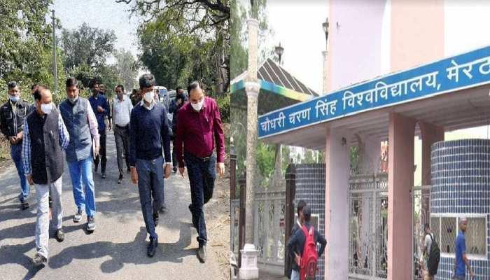मेरठ में Sports University को लेकर कवायद तेज, मुफ्त में जमीन देगा सिंचाई विभाग