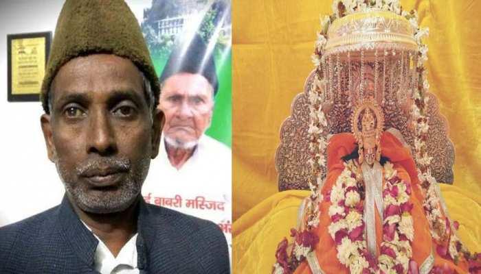 बाबरी मस्जिद के पूर्व पक्षकार देना चाहते हैं राम मंदिर निर्माण में श्रमदान, यह बताई वजह