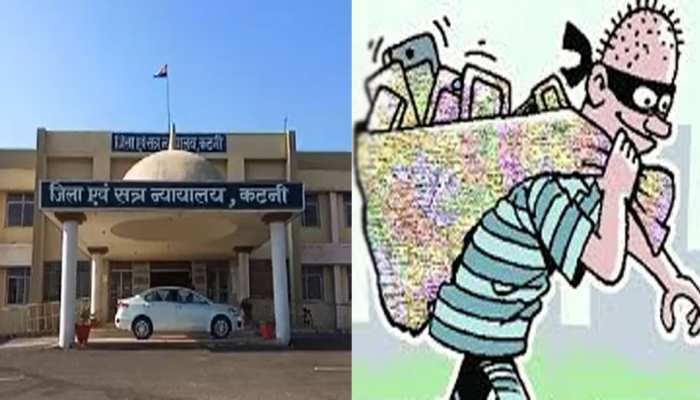अदालत में चोरी: मालखाने से लाखों रुपए, 34 कट्टे, कारतूस -बारूद समेत 1800 सामान गायब
