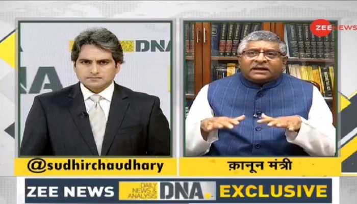 DNA Exclusive: सोशल मीडिया, OTT Platforms के लिए जारी गाइडलाइंस को लेकर कानून मंत्री रविशंकर प्रसाद ने कही ये बात