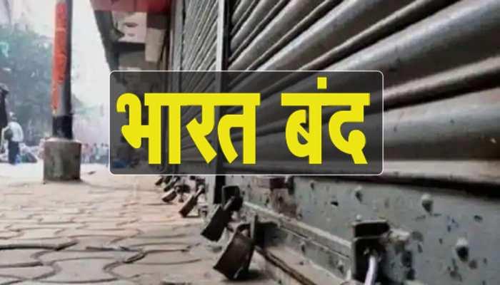 26 February Bharat Bandh: कल कारोबारियों का भारत बंद, 8 करोड़ लोग लेंगे हिस्सा