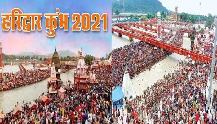 Haridwar Kumbh 2021: भव्य शोभायात्रा के साथ Har-Ki-Pauri पर स्थापित हुई धर्मध्वजा, गंगा मां के जयकारे से गूंजी कुंभनगरी