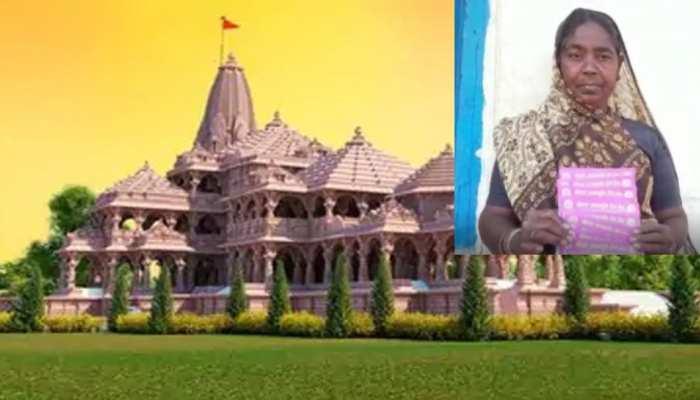 राम मंदिर के लिए बुजुर्ग विधवा महिला ने दान की दो महीने की पेंशन, बोली-बहुत खुशी हो रही है