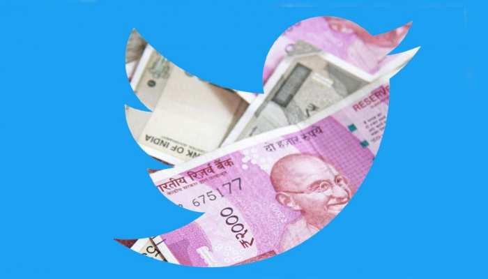 क्या आपको पता है Twitter से भी मिल सकता है पैसा, जानिए ट्विटर की नई पॉलिसी