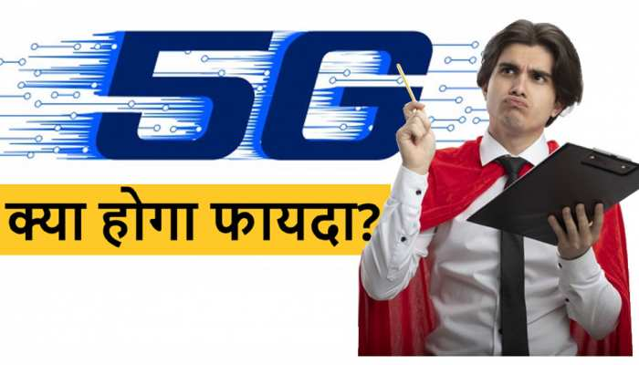 5G Network will change your life, here are features of 5G Service
