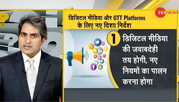 dna analysis social media new guidelines law minister ravishankar prasad