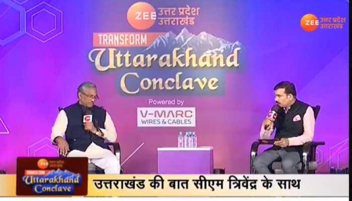 Uttarakhand Conclave: 30 की स्पीड से चलूंगा पर विकास नहीं रुकेगा, 'मिशन 62' भी होगा पूरा- CM रावत