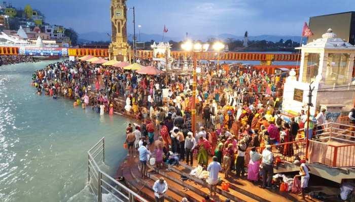 Maghi Purnima Ganga Snan in Haridwar prayagraj Varanasi Maha Kumbh Ocassion upns
