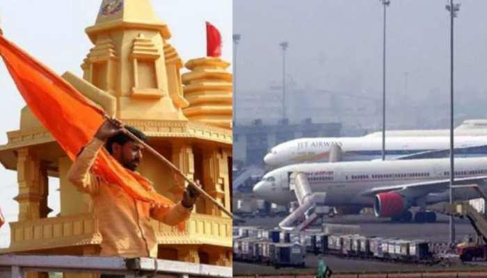 Ayodhya: अयोध्या को मिला बड़ा तोहफा, जल्द शुरू होंगी अंतर्राष्ट्रीय उड़ानें