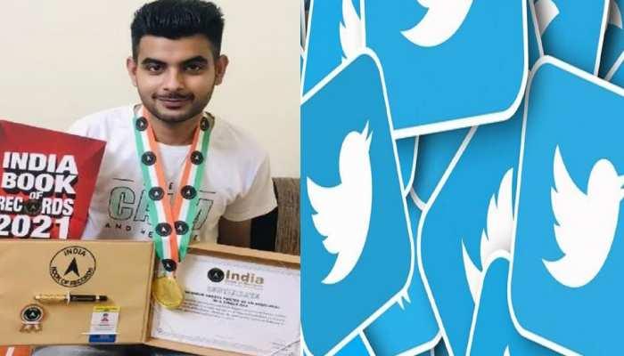 इंडिया बुक्स ऑफ रिकॉर्ड में दर्ज हुआ हरियाणा के इस युवा का नाम, जानें दीपेश का अनोखा कारनामा