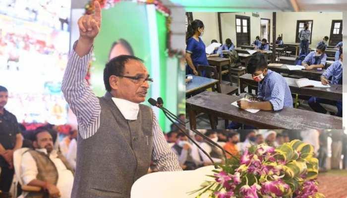 मध्यप्रदेश के हर जिले में खुलेगा महिला थाना, CM शिवराज ने स्कूलों को लेकर भी किया बड़ा ऐलान