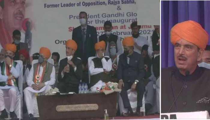 Congress G-23: पार्टी में उभरे फासलों पर Jammu में खुली चर्चा, जानिए क्या बोले बड़े दिग्गज