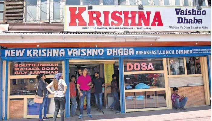 आतंकी हमले में घायल Krishna Dhaba मालिक के बेटे की मौत, Muslim Janbaz Force ने किया था अटैक