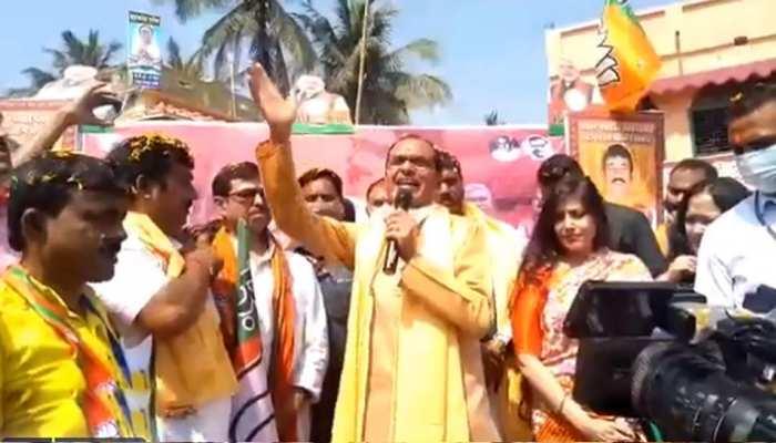 बंगाल में गरजे CM शिवराज- TMC का मतलब 'तोड़ो, मारो, काटो' पार्टी, 2 मई को दीदी तो गई