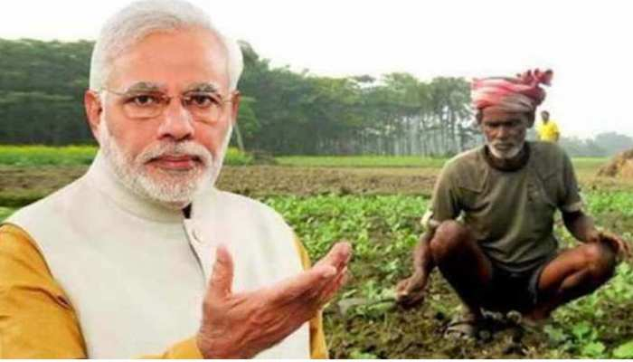 Kisan Samman Nidhi will not transfer to Fake farmers check your name in List