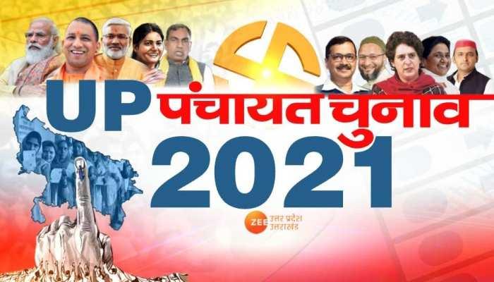 UP पंचायत चुनाव: इस बार एक वोटर डालेगा 4 वोट, बनाए गए 2 अलग-अलग बूथ
