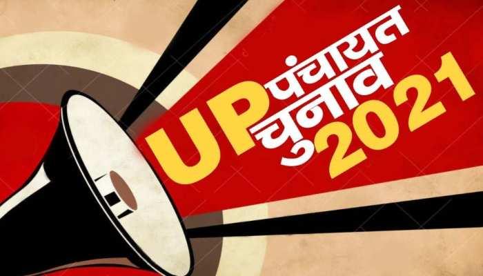 UP पंचायत चुनाव को लेकर एक्शन में BJP, जिला पंचायत वॉर्डों के बाद गांवों में चुनावी मंथन