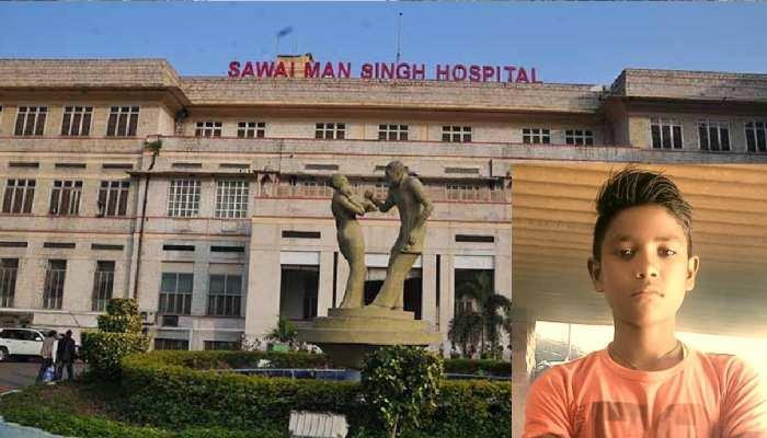Jaipur News: SMS Hospital में हुआ Rajasthan का 42 वां अंगदान, बचाई गई कई जिंदगियां