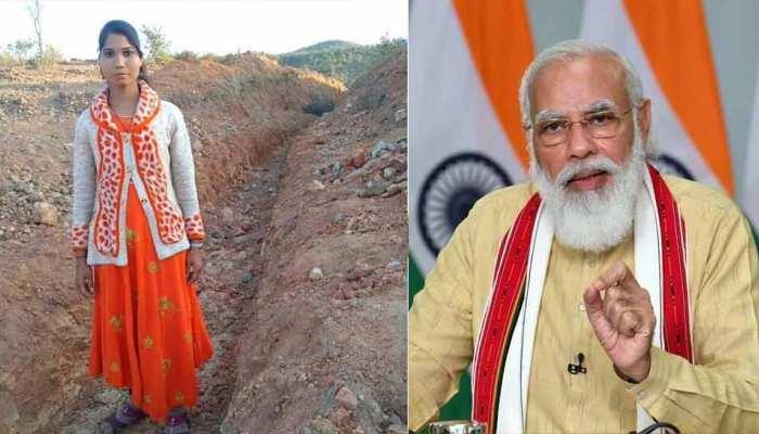 100 महिलाओं ने पानी के लिए 18 महीनों में काट दिया 107 मीटर लंबा पहाड़, PM Modi ने की इस लड़की की तारीफ