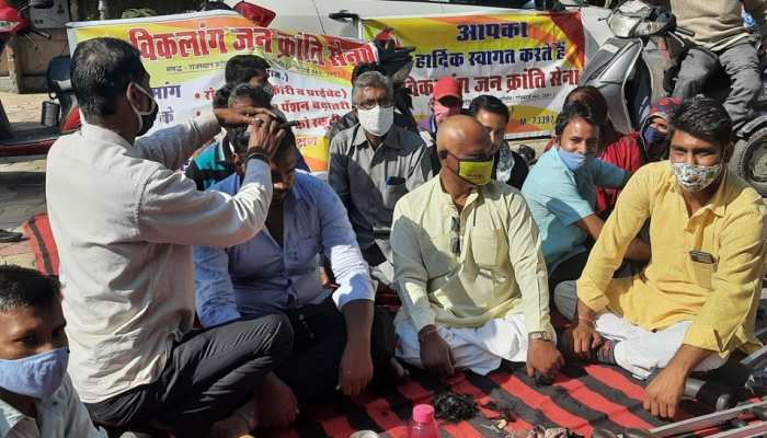 Jaipur News: दिव्यांगों के लिए बनाया कानून सिर्फ नाम का, ना आरक्षण मिला, ना रियायत