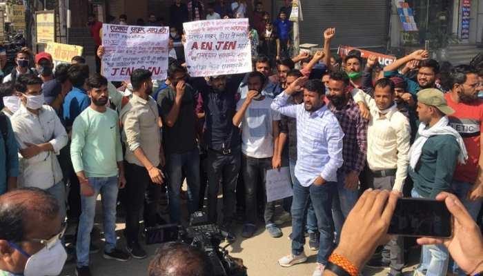 Jaipur News: विद्युत विभाग में भर्तियों से जुड़ा मामला, मांगों को लेकर किया गया प्रदर्शन
