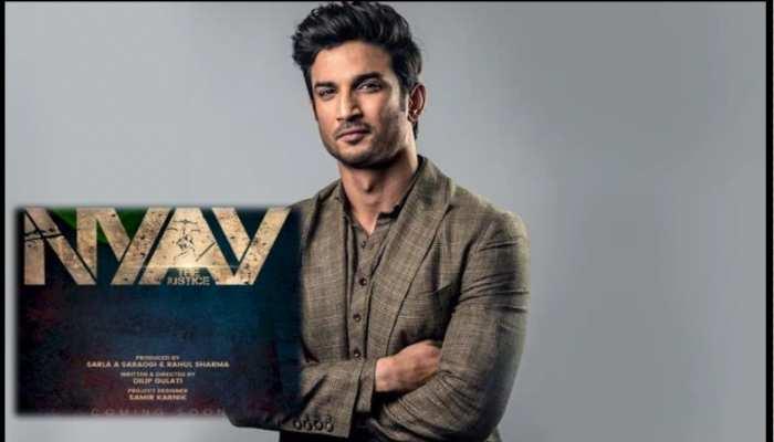 सुशांत की बॉयोपिक फिल्म 'न्याय : द जस्टिस' पर बढ़ा विवाद, बॉम्बे हाई कोर्ट सुनाएगा फैसला