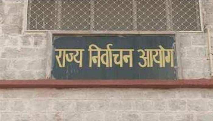 Jaipur News: सुरक्षित चुनाव के लिए निर्वाचन विभाग हुआ मुस्तैद, किए पूर्ण सुरक्षा प्रबंध