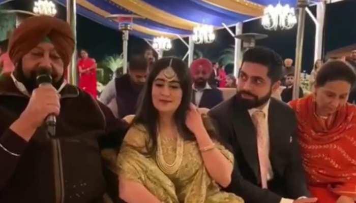 पोती की शादी में भावुक हुए सीएम कैप्टन अमरिंदर सिंह, गीत गाकर बांधा समां, वीडियो हो रहा वायरल