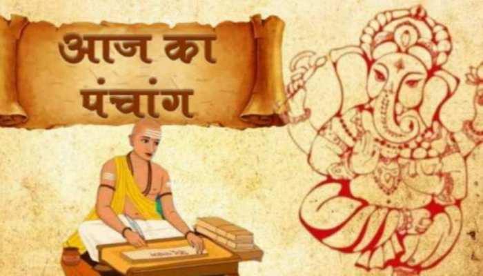 Aaj Ka Panchang 2 March 2021: संकष्टी चतुर्थी पर पंचांग से जानें पूजा का शुभ मुहूर्त और राहुकाल का समय