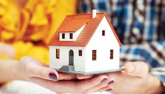 Kotak Mahindra Bank ने घटाई होम लोन की ब्याज दर, 31 मार्च तक 6.65 फीसदी की दर से मिल सकेगा कर्ज