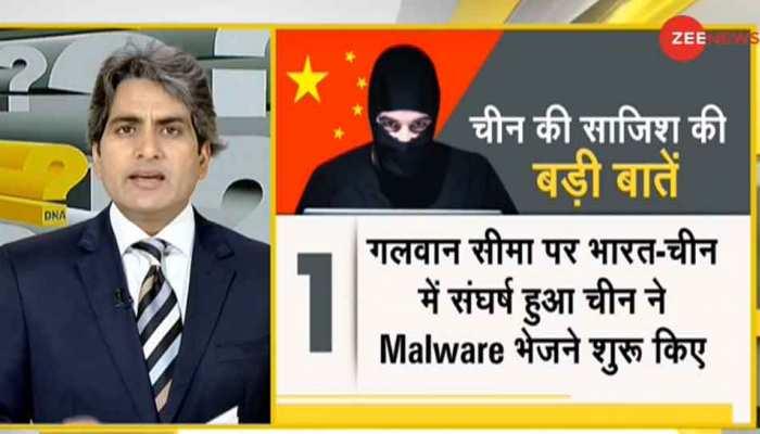 dna analysis mumbai blackout 2020 galwan link china cyber attack