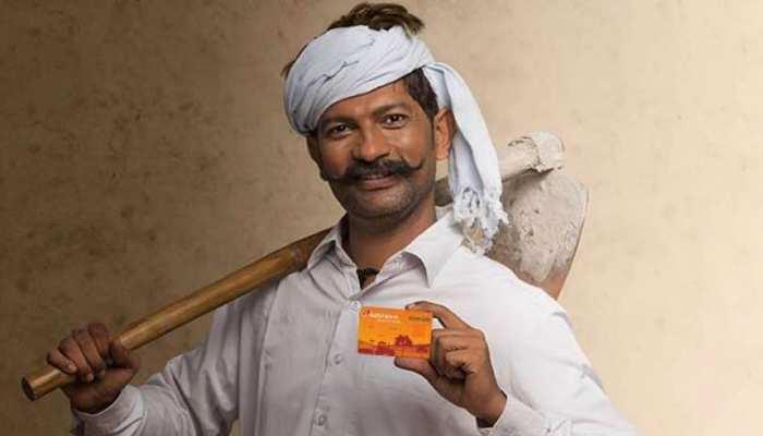 इस अभियान के तहत किसान क्रेडिट कार्ड तुरंत पाने का मौका ! 31 मार्च तक करें अप्लाई