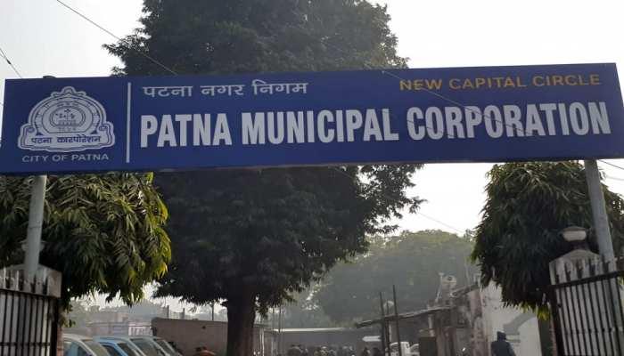 Patna Nagar Nigam 38 पार्किंग प्लेस को बनाएगा Smart, इन आधुनिक सुविधाओं से होगा लैस