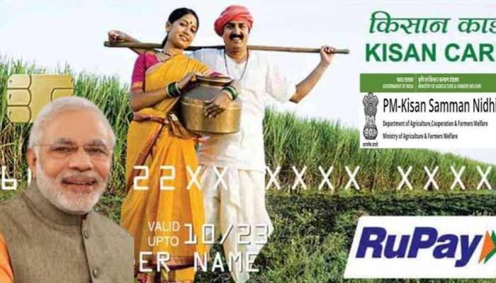 नहीं बनवा पाए हैं Kisan Credit Card, तो इस तारीख तक करें अप्लाई, मिलेंगे ये फायदे