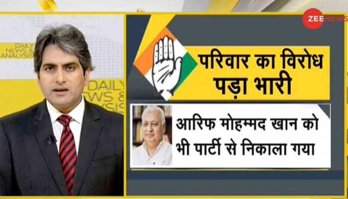 dna analysis leader against congress party familism rahul gandhi sonia gandhi