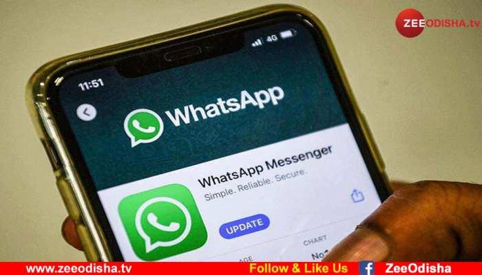 ଗୋଟିଏ ଫୋନରେ ଚାଲିବ ଦୁଇଟି WhatsApp ଆକାଉଣ୍ଟ୍