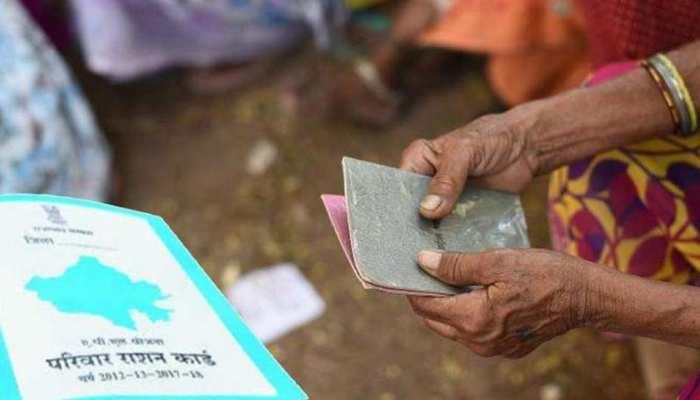 Ration Card से संबंधित समस्या का एक कॉल में मिलेगा समाधान; MP-CG के लोग यहां करें सम्पर्क