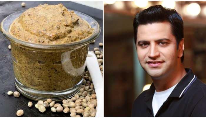 Chef Kunal Kapoor से जानिए Bhang Ki Chutney बनाने का बेस्ट तरीका