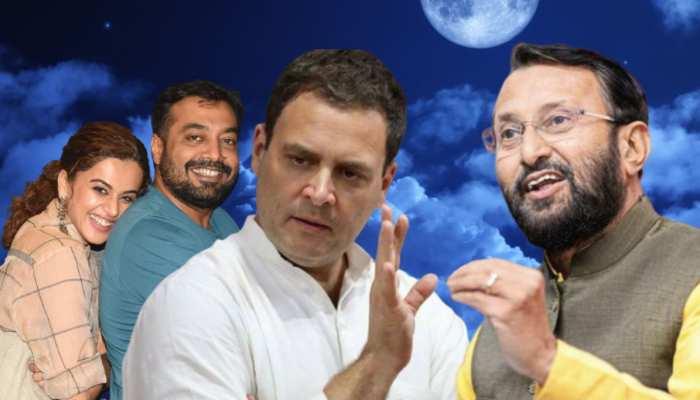 Bollywood IT रेड: कांग्रेस-बीजेपी में मुहावरा वार, खिसियानी बिल्ली Vs रंगा सियार