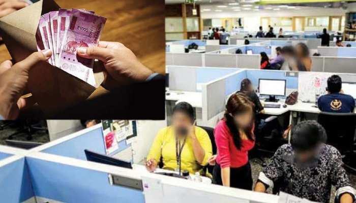 New Labour Law: कर्मचारियों की होगी मौज, 15 मिनट भी ज्यादा किया काम तो मिलेगा ओवरटाइम का पैसा!