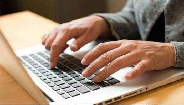 अब स्कूलों में मिलेगी ऑनलाइन नियुक्ति, इन टीचरों को मिलेगी वरीयता
